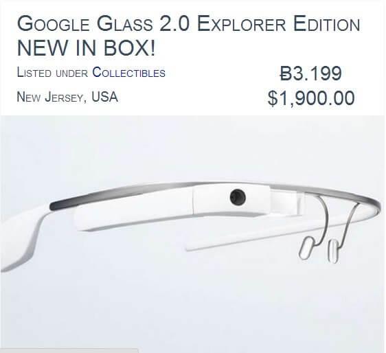 google gozluk